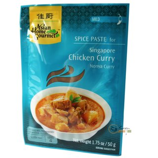 Asian Home Gourmet Würzpaste Singapur Nonya Chicken Curry 50g