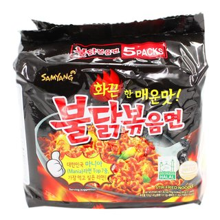 Samyang Hot Chicken 5x140g