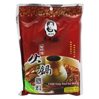 Lao Gan Ma Hot Pot Suppenbasis 160g