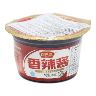 Baiweizhai Dipping Sauce Spicy & Hot Broad Beans 100g